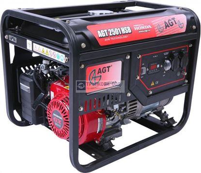 Снимка на Бензинов монофазен генератор AGT 2501 HSB TTL с AVR