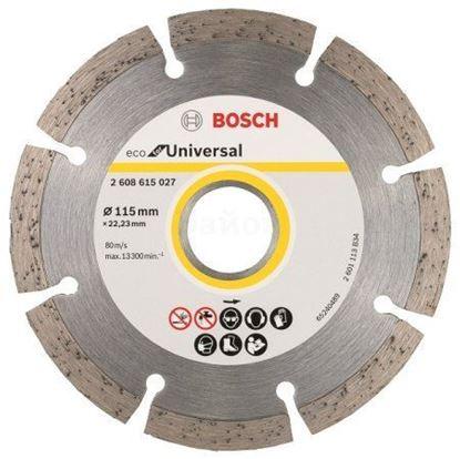 Снимка на Диамантен диск ECO Universal 115mm