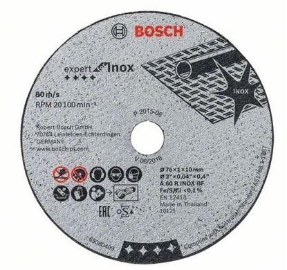 Снимка на Диск за рязане 76x1.0x10mm, Expert for Inox, 76x1.0x10mm, Expert for Inox,2608601520
