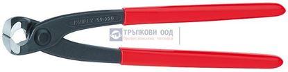 Снимка на Клещи арматурни KNIPEX 280;9901280