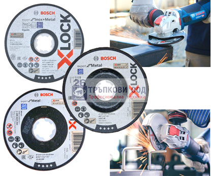 Снимка на X-LOCK Диск за рязане Expert for Metal 125x1.6x22.23 прав ;2608619254