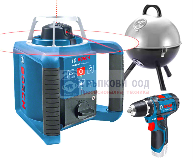 Снимка на Ротационен лазер GRL 300 HV Professional LR1, RC1, WM4+ Подарък Преносимо Барбекю+GSR 12V-15 solo