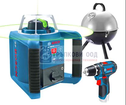 Снимка на Ротационен лазер Bosch GRL 300 HVG Set Professional,GRL 300 HVG set + BT 300 + GR 240 + Подарък Преносимо Барбекю+GSR 12V-15 solo