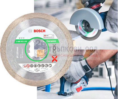 Снимка на X-LOCK Диамантен диск Standard for Ceramic 110 x 22,23 x 1,6 x 7,5 mm;2608615136