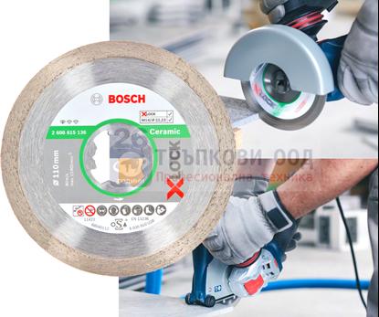 Снимка на X-LOCK Диамантен диск Standard for Ceramic 115 x 22,23 x 1,6 x 7 mm;2608615137
