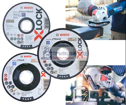 Снимка на X-LOCK Диск за шлайфане Expert for Metal 125x6x22.23 огънат ;2608619259